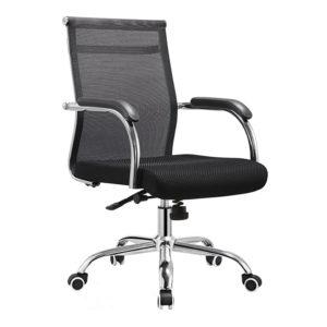 Cadeira Diretor W123